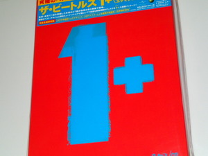 PC120197.JPG